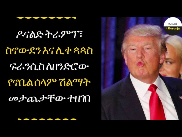 ETHIOPIA - Donald Trump has been 'nominated for Nobel Peace Prize'