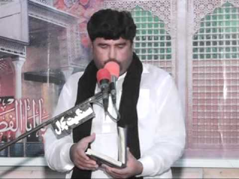Zakir Amir Abbas Rabbani 2012 8 Zilhaj Gulan Khail Mainwali Part 3 video