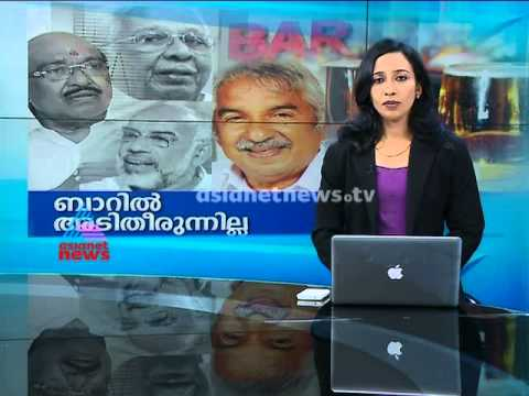 Leaders response over liquor policy: Ooommen Chandy, Pinarayi, Vellappally, Hassan etc.