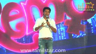 Remo First Look Launch Part 1
