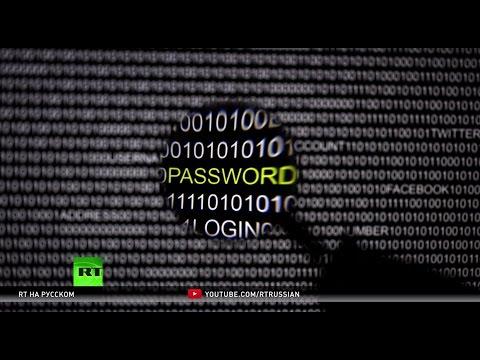 Взлом мирового масштаба: хакеры атаковали организации и ведомства в десятках стран