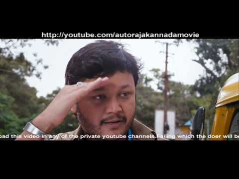 Auto Raja Kannada Movie Trailer 2 - Ganesh And Bhama video