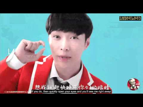 [ENGSUB] 141225 EXO x KFC wake up call - Lay