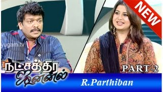 Actor R. Parthiban in Natchathira Jannal - Part 2 (03/08/2014)