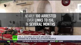 Mosque Attack: ISIS 2nd attack in Saudi Arabia kills 4
