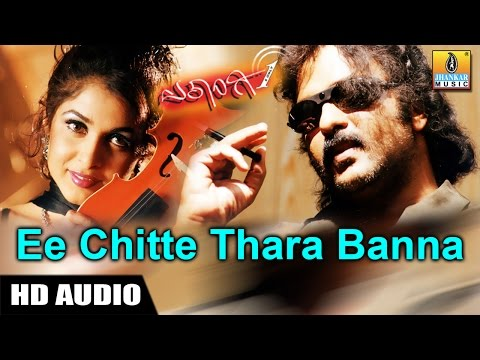 Ee Chitte Thara Banna - Ekangi  - Kannada Movie video