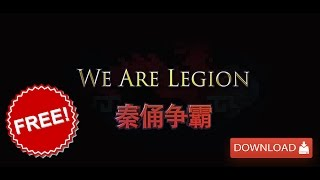 Скачать We Are Legion бесплатно! | Download We Are Legion for free!