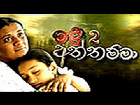 Malee 02 - Aththamma Sinhala Teledrama 186 - 04th December 2013 - Www.lankachannel.lk video