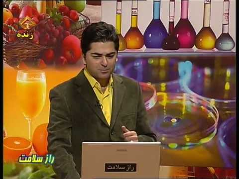 IRAN Health TV Program, RAZ e SALAMT