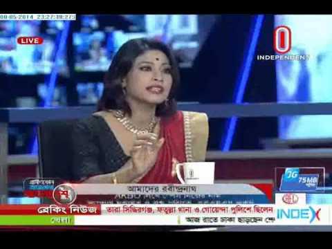 Ajker Bangladesh 08 May 2014