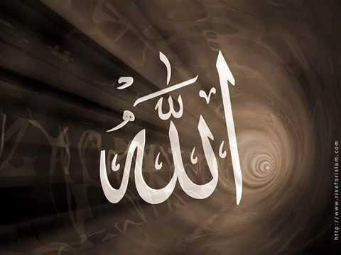 ilahi - ALLAH CC