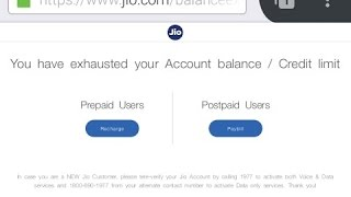 You have exhausted your Account balance / Credit limit Simple way