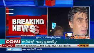 Chennai Express Producer Karim Morani Arrested in Rape Case