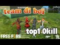 Free Fire Cả Team Đi Bơi Khắp Bản Đồ Troll Thằng Top 2 Meow DGame mp3