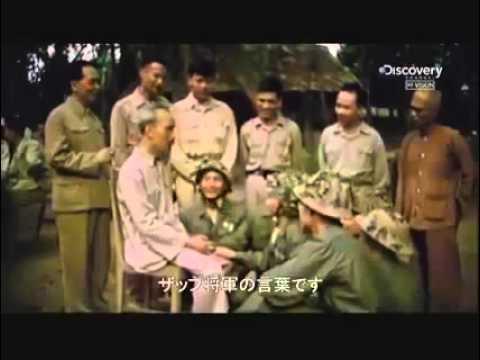 Bác Hồ đọc Tuyên ngôn độc lập, khai sinh nước Việt Nam Dân chủ Cộng hòa (2-9-1945)
