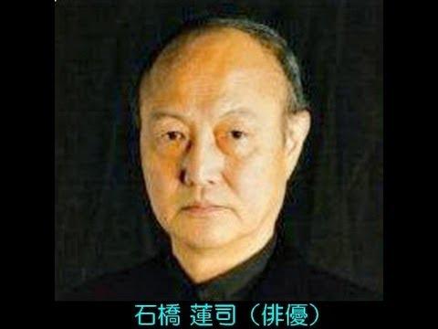 佐藤蛾次郎の画像 p1_6