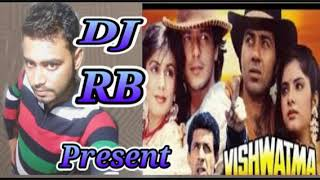 DJ RB PRODUCTION BISWATMA SONGS DANCE MIX