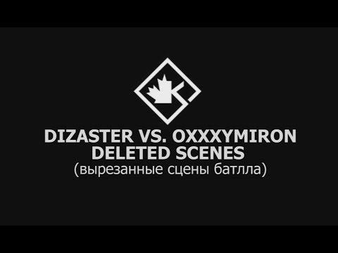 ПЕРЕВОД / Вырезанные моменты баттла Oxxxymiron vs Dizaster! (Озвучка)