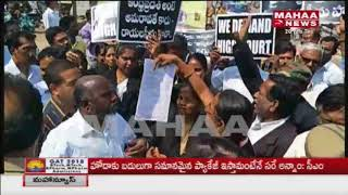 High Alert at Kurnool Collectorate Lawyers Protest for High Court  - netivaarthalu.com