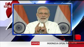 News Night Headlines: Latest news from the world of politics , sports and business
