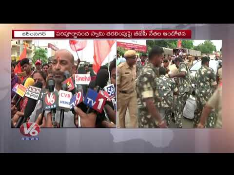 BJP Leaders Protest Against Paripoornananda Swami Expulsion | Karimnagar | V6 News