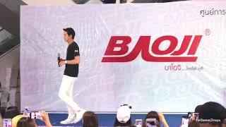 download lagu 090917 คำแพง : Baoji Grand  Sale 2017 โรบินสัน gratis