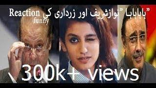 Priya Parkash And Pakistani politicians| Hd