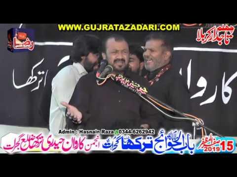Zakir Syed Zulfiqar Ali sherazi | 15 Safar 2019 | Tarikha Gujrat | Raza Production