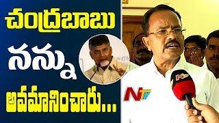 TDP Leader Motkupalli Narasimhulu Reacts on CM Chandrababu Naidu's Comments on Him | NTV