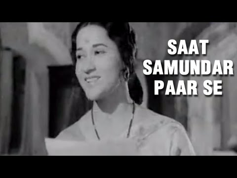 Saat Samundar Paar Se - Best Classic Children's Lullaby Song - Shalini - Taqdeer video