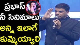 Dil Raju Speech At Saaho Pre Release Event | #Prabhas, #ShraddhaKapoor, #Sujeeth