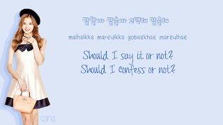 Twice (트와이스) Truth Lyrics (Color Coded Han Rom Eng)   by Soshi Lyrics