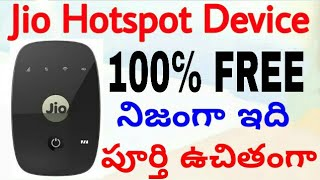 100℅ Free Reliance Jiofi Hotspot Device || Reliance Jio New Offers || Jiofi 100℅ Cash back telugulo