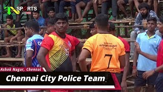 City Police vs AFC Anagai | State Level Kabaddi | Siva Memorial, Ashok Nagar, Chennai