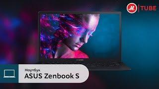 Обзор ноутбука ASUS Zenbook S