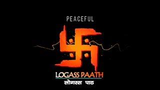 LOGASS PATH  V-2 (लोगस्स पाठ)