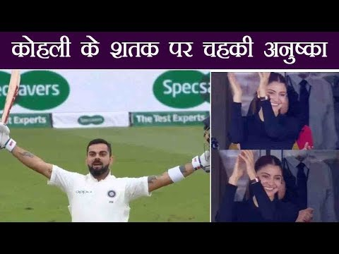 India Vs Eng 3rd Test: Virat Kohli's Century celebrated by Anushka Sharma in unique way | वनइंडिया