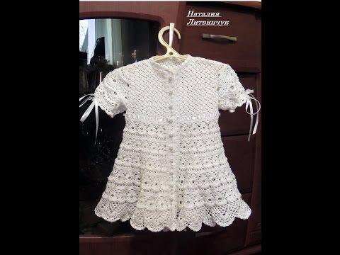 Вязанные платья для девочек спицами светланы берсановой