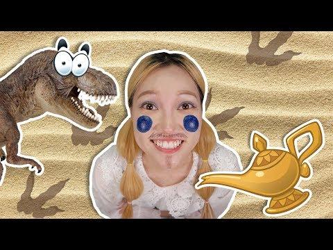 [공룡 역할놀이] 티렉스와 요술램프 T-rex and the magic lampㅣ리지의 스토리타임ㅣ샌드얼라이브 촉촉이모래 모래놀이 공룡놀이세트ㅣ영어놀이ㅣ어린이 영어