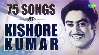 download lagu Top 75 Songs Of Kishore Kumar  किशोर कुमार gratis