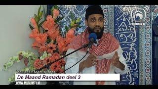 Uitzending 129: Ramadan deel 3 Maulana Zaeem Misbahi