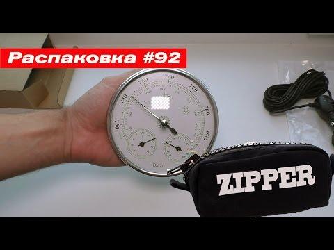 барометр для рыбалки с алиэкспресс