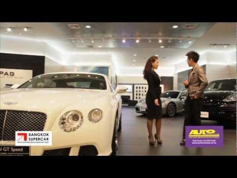 PAG Siam Paragon :: Auto Intrend by Bangkok Supercar