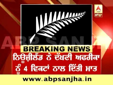 BREAKING NEWS: New Zealand enters cricket world cup final