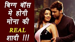 Bigg Boss 10: Monalisa to get married to Boyfriend Vikrant inside house | FilmiBeat