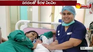 Pregnant lady rescued by Indian Navy gives birth | గర్భిణీని హెలికాప్టర్ ద్వారా రక్షించిన నేవీ..