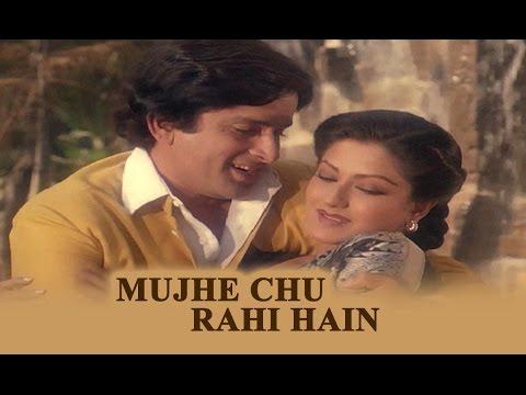 Mujhe Chu Rahi Hain Teri Garam Sansen - Full Song - Swayamvar...