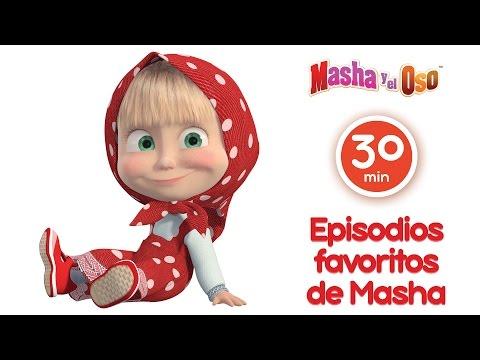 Masha y el Oso - Episodios favoritos de Masha ( Mejor compilación de los dibujos animados)