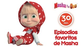 Masha y el Oso - Episodios favoritos de Masha (Mejor compilación de los dibujos animados)