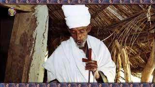 Ethiopan Ortodox Tewahido Yebrhaw Genet